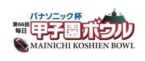 koushien_logo2.jpg