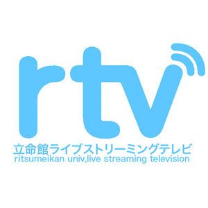 rtv_logo_blue.jpg